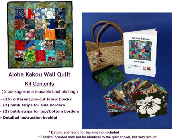 Wall Kit - Quilting